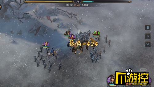《爆破三国》游戏评测 原汁原味的大型国战策略手游介绍