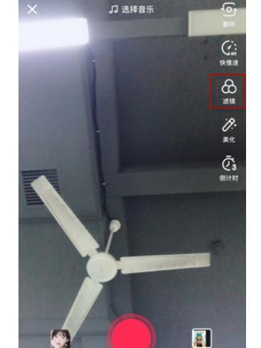 抖音怎么取消自带滤镜?抖音自带滤镜关闭方法!