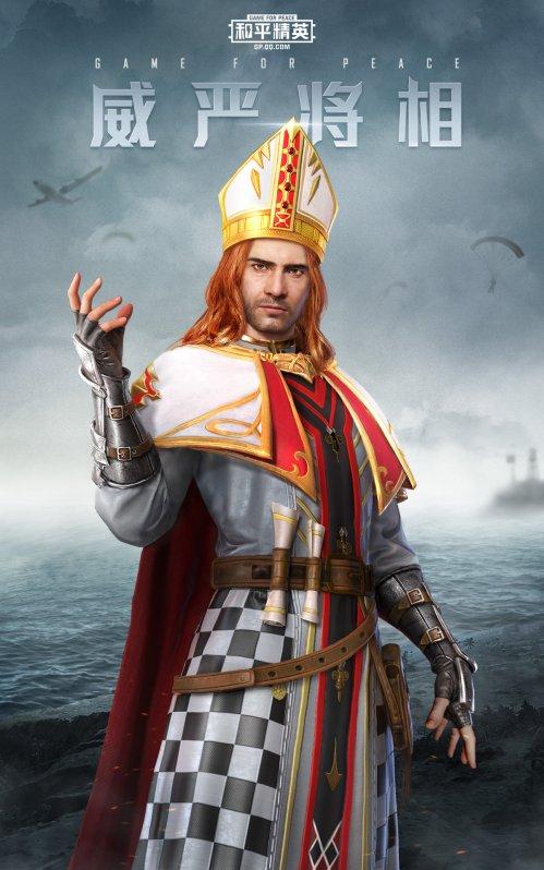 和平精英华贵君王套装怎么得?华贵君王系列套装枪皮一览