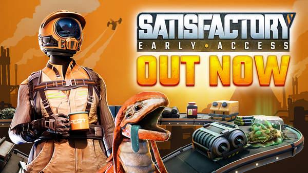 建造游戏《幸福工厂》登陆Steam抢先体验 现售89元