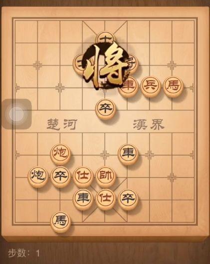 天天象棋残局挑战195期过关 9月21日图文通关步骤攻略