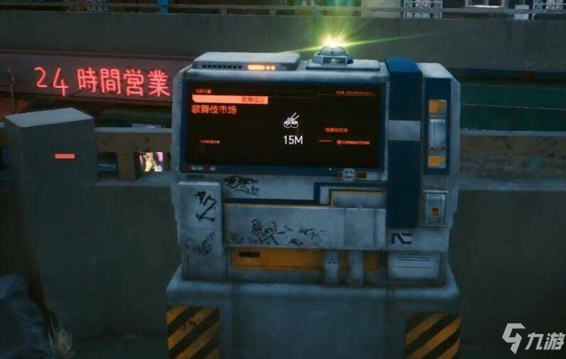 《赛博朋克2077》主线扬名立万任务攻略  主线扬名立万任务怎么玩