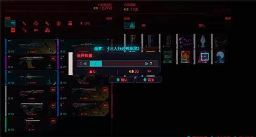 赛博朋克2077超梦头环怎么不能使用