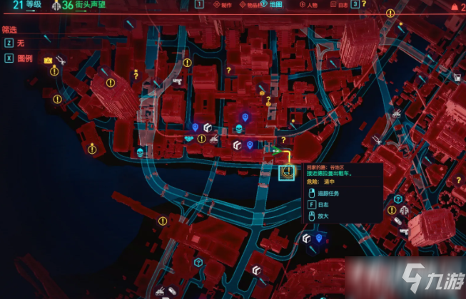 《赛博朋克2077》出租车回家的路任务攻略 任务流程分享