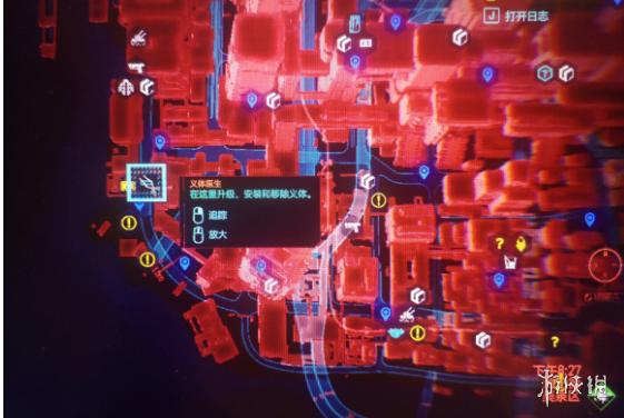 《赛博朋克2077》有什么秒杀技巧 秒杀技巧分享