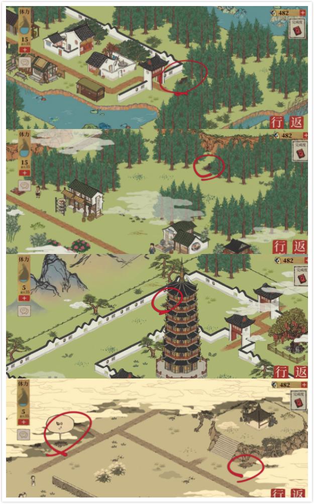 江南百景图虎丘进入秋香梦境回忆的宝箱如何获得