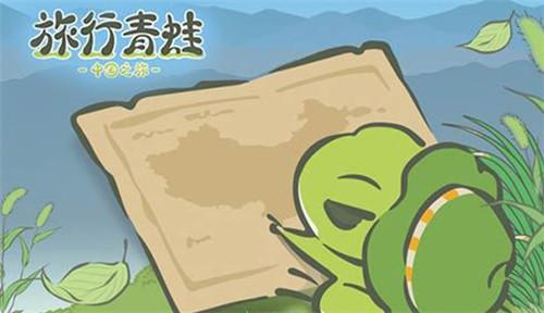 旅行青蛙中国之旅乌龟喜欢吃的食物汇总