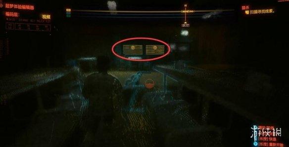 《赛博朋克2077》猎杀超梦线索有哪些?猎杀超梦任务攻略