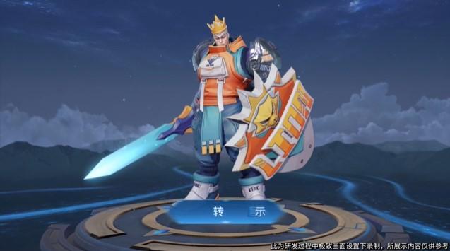 王者荣耀S22荣耀战令亚瑟潮玩骑士王皮肤外观一览