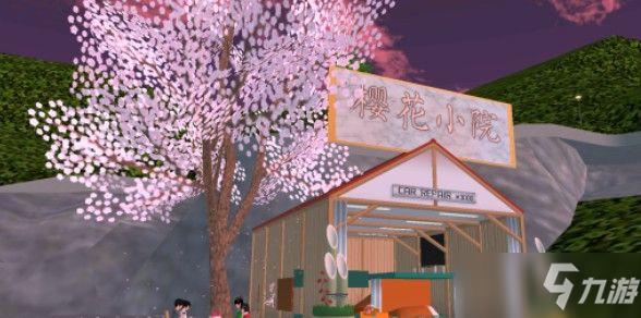 《樱花校园模拟器》山口组特点分析 打法技巧分享