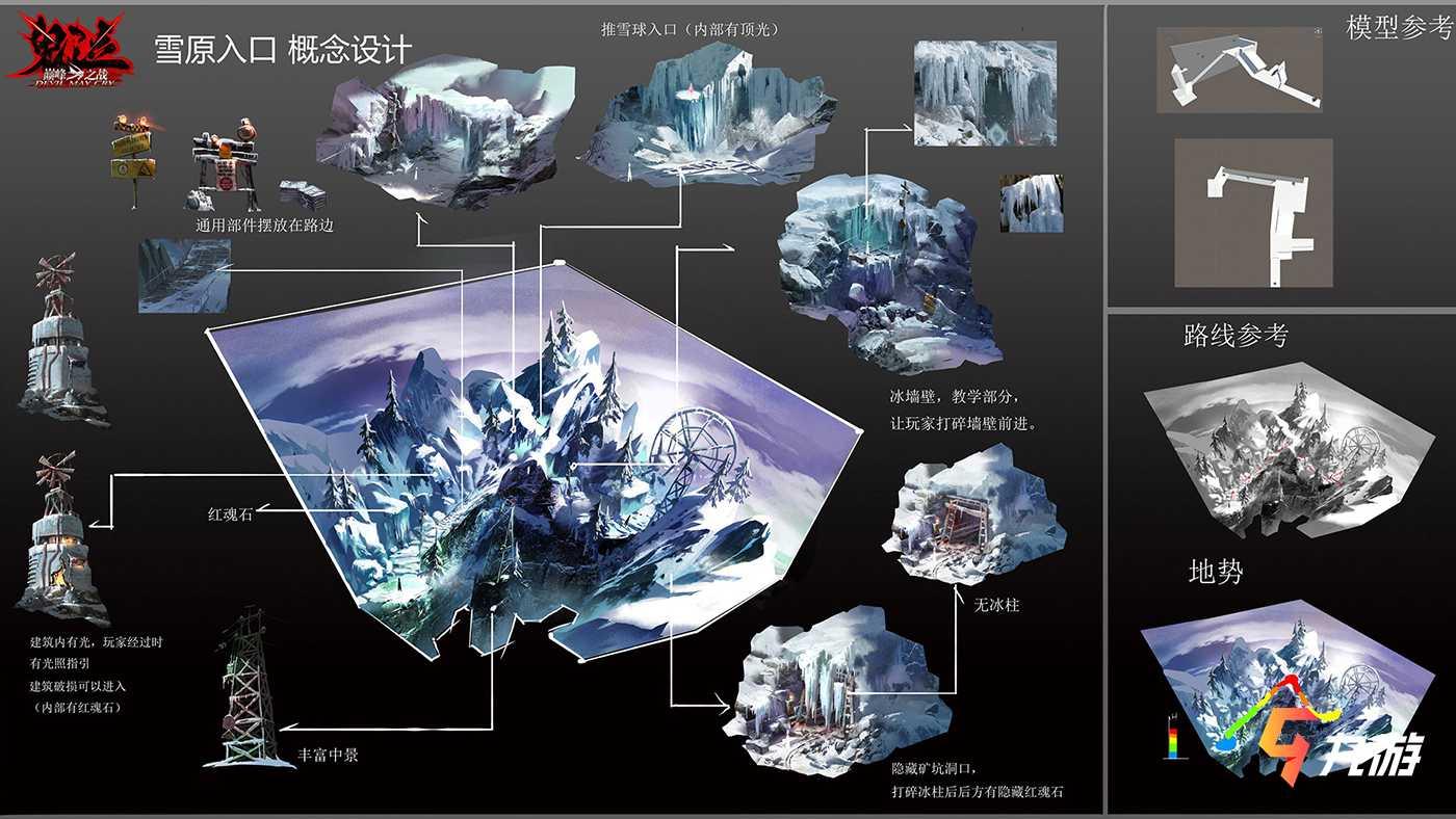 鬼泣巅峰之战雪原场景介绍 雪原场景长什么样子