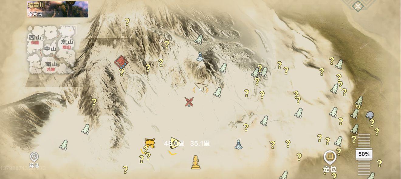 妄想山海寒来峰风景点具体坐标位置分享 妄想山海寒来峰风景点在哪