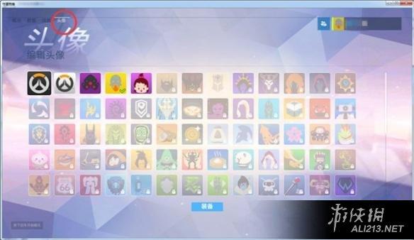 《守望先锋》更换新头像方法图文指南  守望先锋玩家获得新头像该如何更换