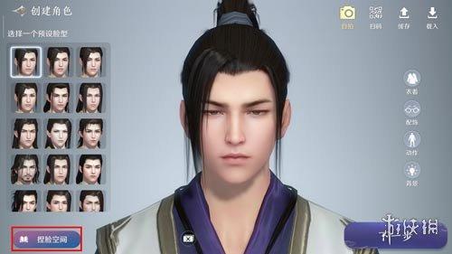 天涯明月刀手游李易峰捏脸数据 天涯明月刀手游怎么捏出李易峰的脸