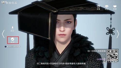 天涯明月刀手游杨超越捏脸 天涯明月刀手游怎么捏出杨超越的脸