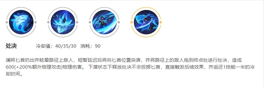 王者荣耀S23澜如何出装 暴击流澜出装推荐