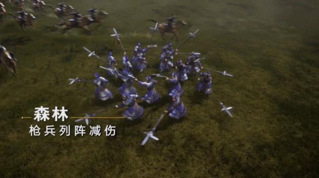 三国志战略版军争地利剧本新玩法内容爆料