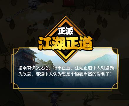 剑侠传奇阵容搭配 微信小程序剑侠传奇阵容搭配推荐 剑侠传奇微信小游戏阵容搭配