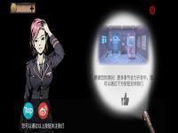 密室逃脱绝境系列11游乐园第21关怎么过 密室逃脱绝境系列11游乐园第21关攻略
