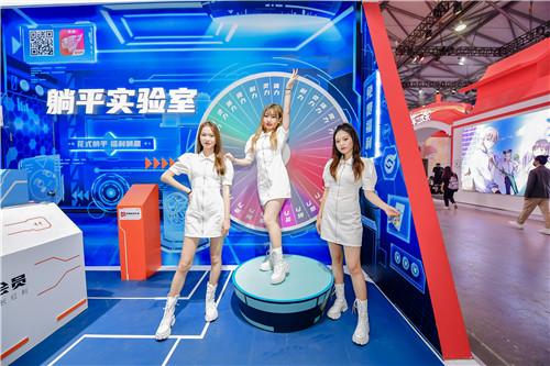 网易游戏会员Chinajoy狂欢开启!   CJ展网易躺平实验室