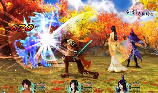 仙剑5秘籍  仙剑奇侠传5秘籍  仙剑5前传秘籍指令
