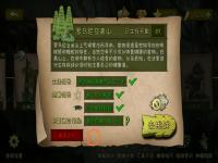 挨饿荒野高山隐藏任务攻略 高山迷宫玩法分享
