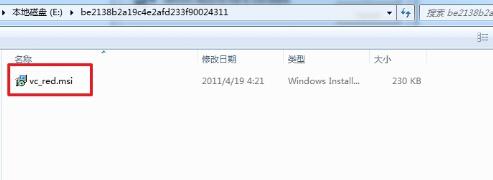 After Effects CC 2020安装包最新下载地址 AE2020安装破解流程