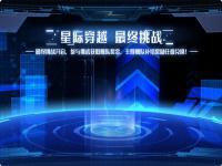 奥拉星手游阿波罗许愿活动开启 11月20日更新内容介绍