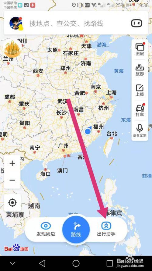 百度地图怎么定制播报语音?百度地图定制播报语音教程