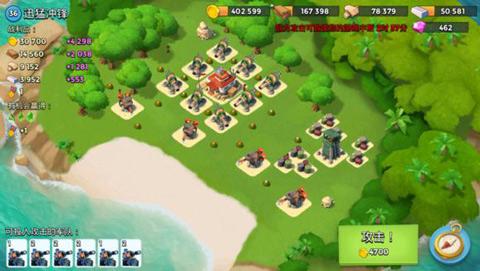 海岛奇兵NPC岛屿打法攻略之迅猛冲锋
