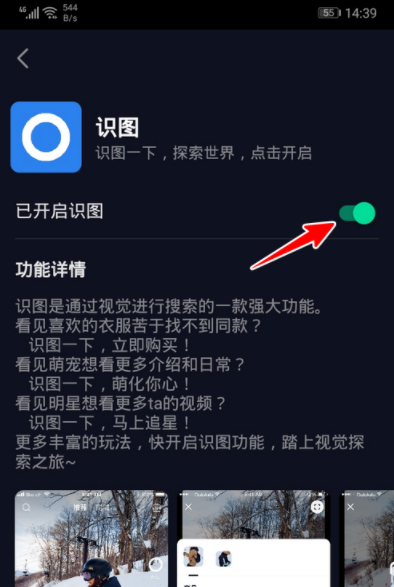 /duoteimg/dtnew_techup_img/douyin/20191008151059_63601.png