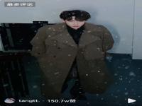 抖音韩剧飘雪变装视频 抖音韩剧飘雪变装视频制作教程