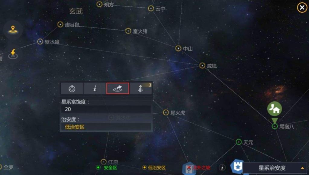第二银河什么舰船最厉害? 强力战舰推荐与选择