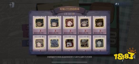 第五人格游戏人物头像一览,这么多人物你喜欢哪个