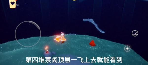 《光遇》11月17日大蜡烛/季节蜡烛位置分享