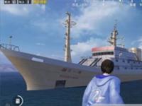 和平精英科学一号船位置在哪 和平精英科学一号船要怎么登陆