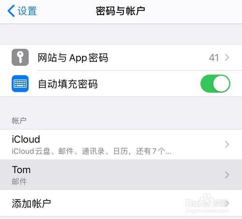iOS设备上的备忘录丢失怎么办?苹果设备备忘录丢失找回教程