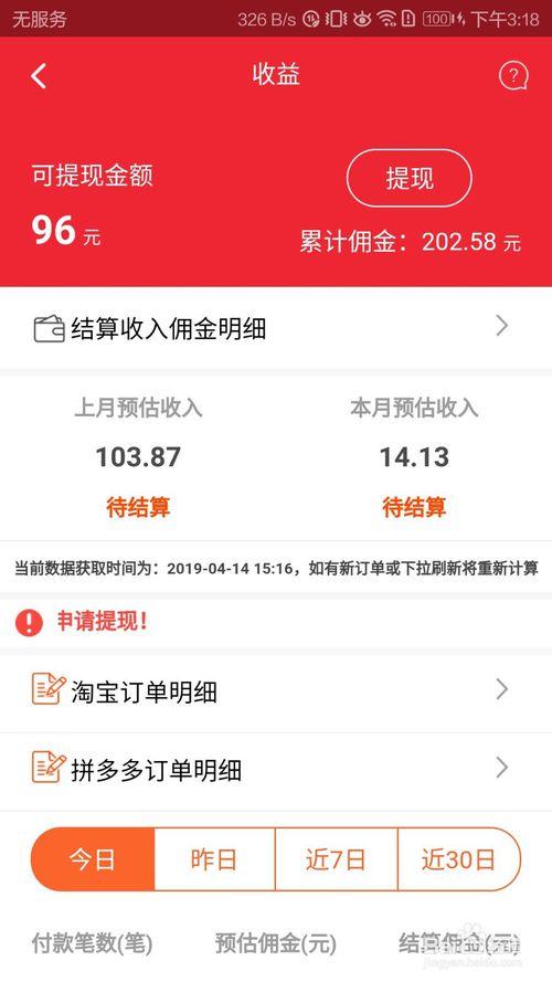 2019年618省钱攻略红包优惠券领取方法 2019年618怎么省钱?
