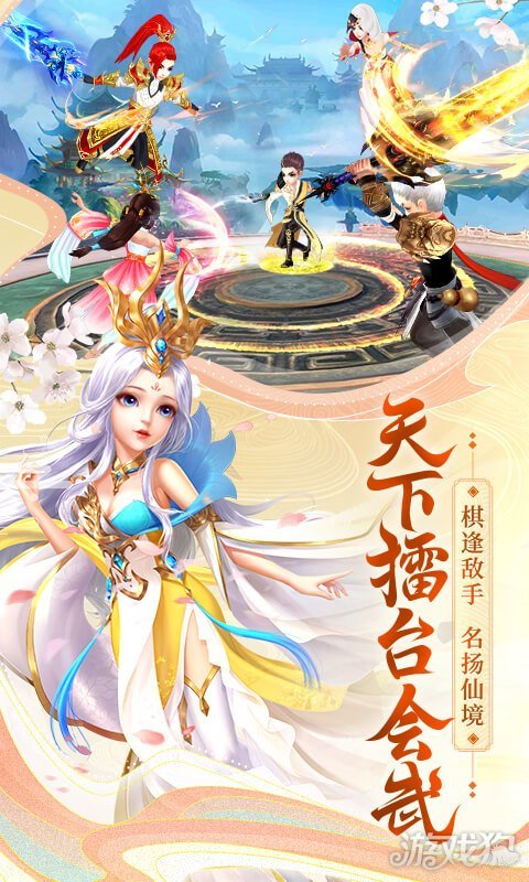 九州仙剑传风云擂台和元神圣器玩法具体介绍