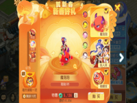 梦幻西游手游2021春节魔泡泡坐骑礼包要买吗