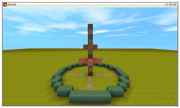 迷你世界喷泉怎么做 迷你世界喷泉制作方法