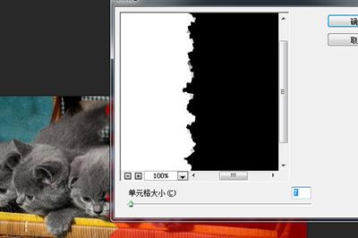 PS照片撕裂效果如何添加?照片撕裂效果添加流程图文详解