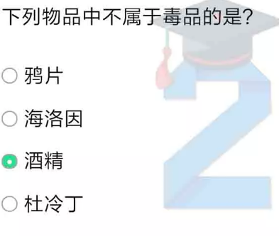 2019青骄第二课堂五年级禁毒预防答案是什么_五年级禁毒预防答案介绍
