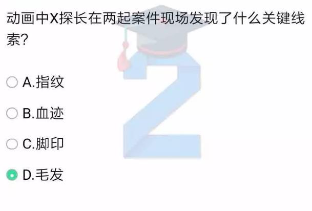 2019青骄第二课堂六年级期末考试答案_2019青骄第二课堂六年级答案