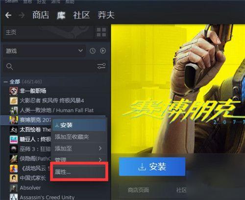 赛博朋克2077中文字幕和配音怎么设置?