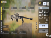 这套玩家作战_使命召唤手游M200怎么配装 M200配装推荐一览