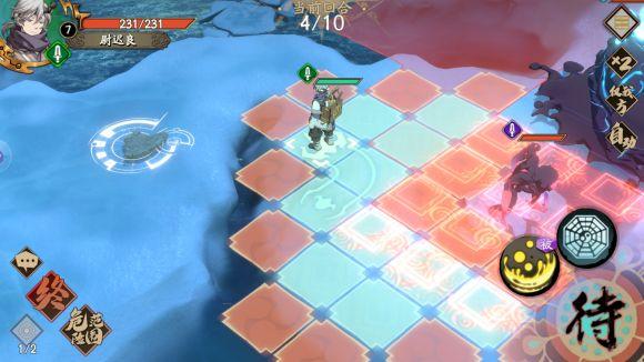 《天地劫手游》冰窟生煞打法攻略