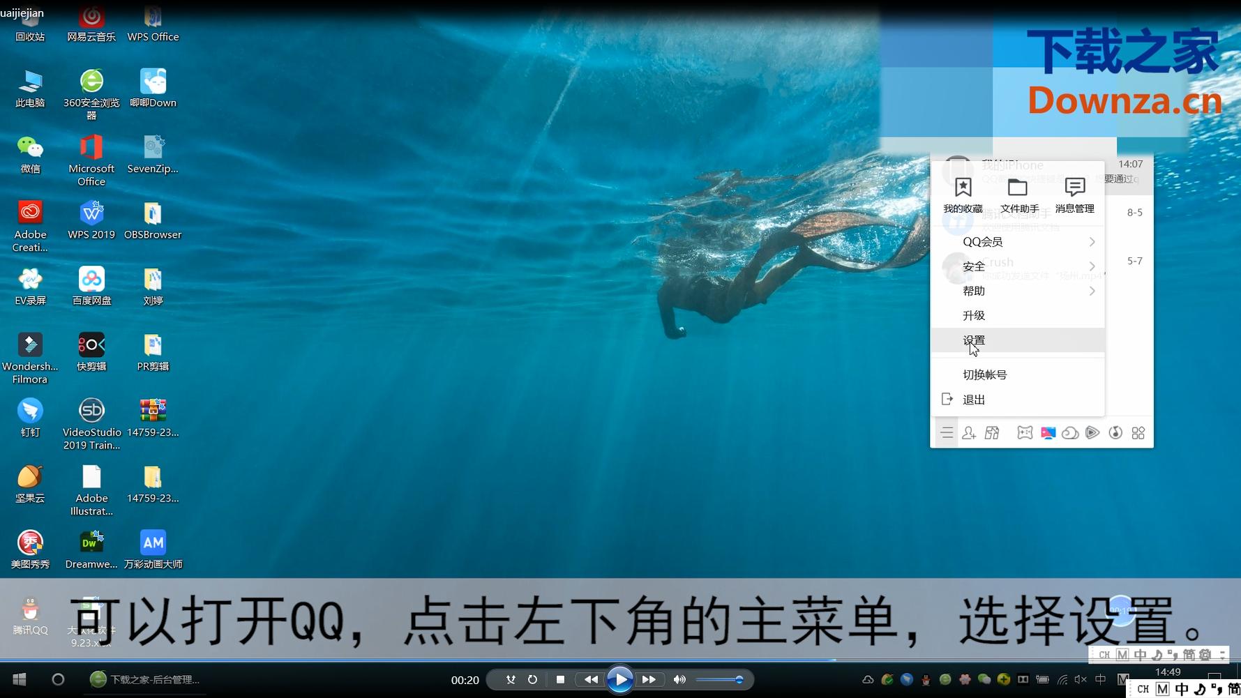 QQ截图快捷键是哪几个?QQ截图快捷键功能及用法介绍