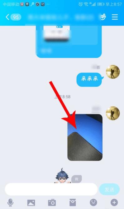 qq语音表情包怎么弄?QQ图片和视频弹幕发布教程