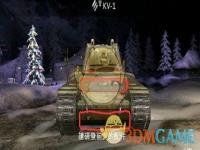 《坦克世界闪击战》KV1弱点分析 KV1玩法详解